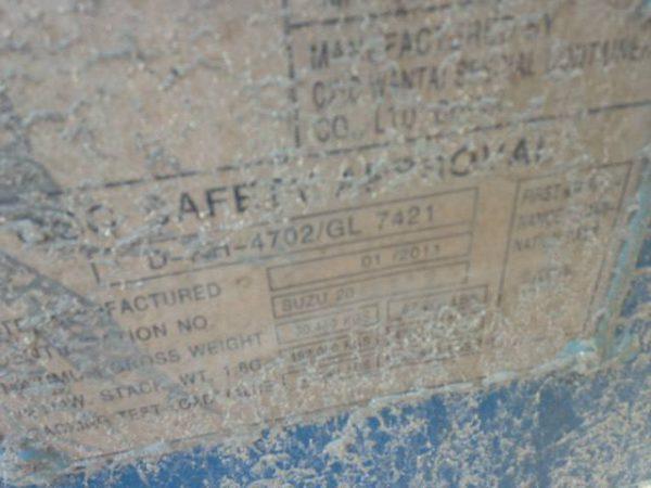 Инфо табличка на контейнере 20 фут