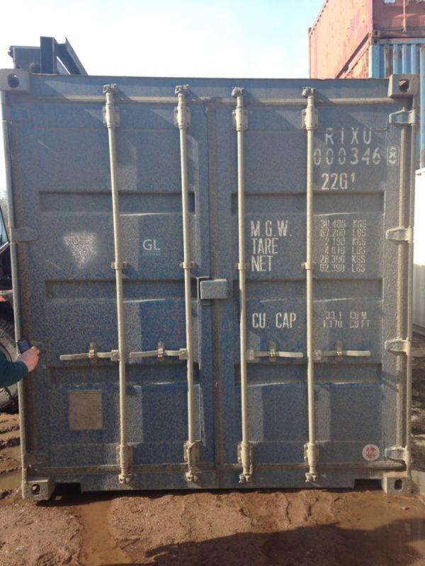 20'DC футовый контейнер RIXU0003468