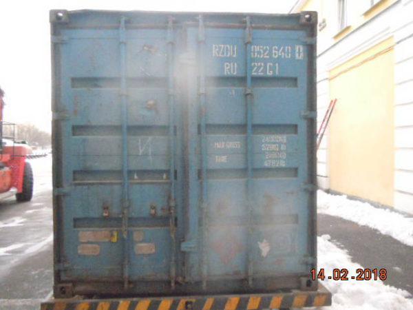 20'DC футовый контейнер списанный с ЖД