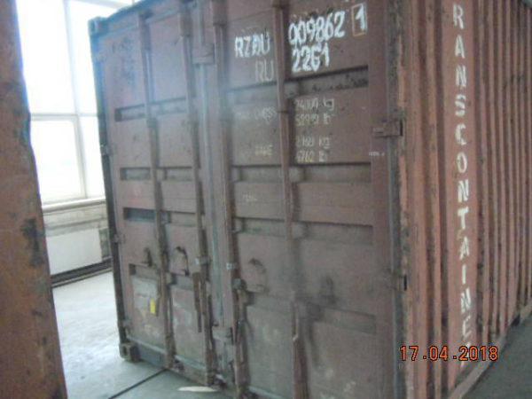 20'DC футовый контейнер списанный с Ж/Д
