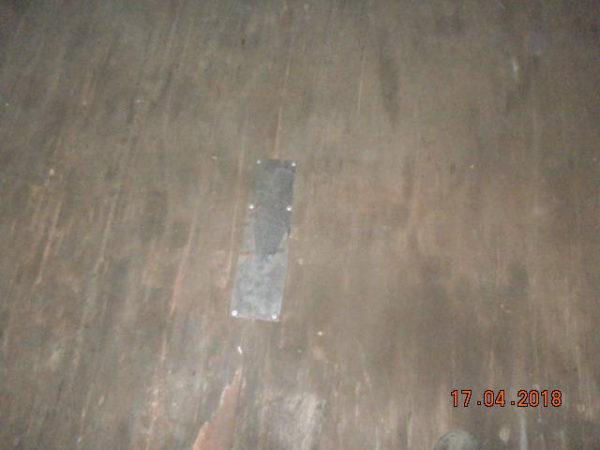 Заплатка в полу