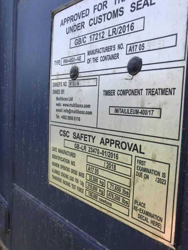 Табличка с информацией о контейнере