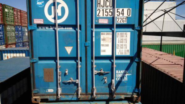 20'DC футовый контейнер HJCU2155540