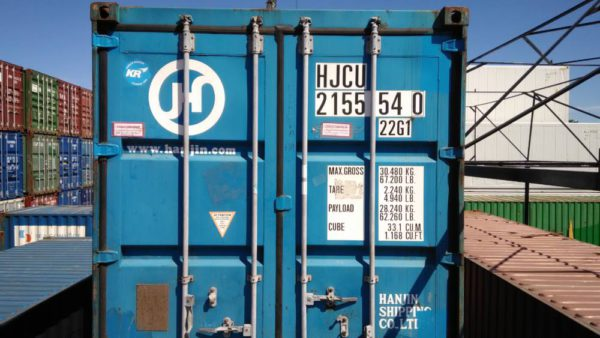 Синий контейнер