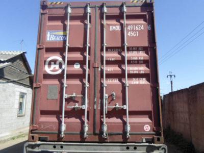 40'HC футовый контейнер в супер состоянии