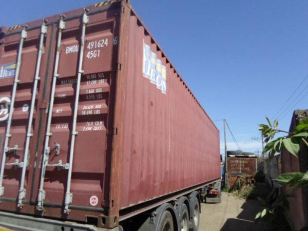 Продажа б/у контейнеров