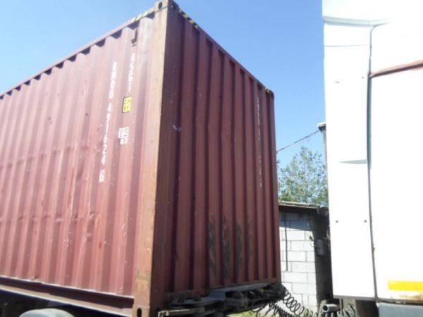 Освидетельствование контейнера