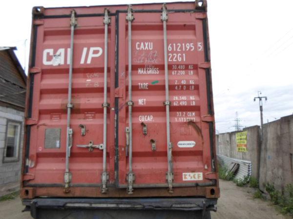 20'DC футовый контейнер CAXU6121955