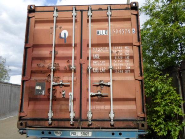 40'DC футовый контейнер под склад ALLU5045746