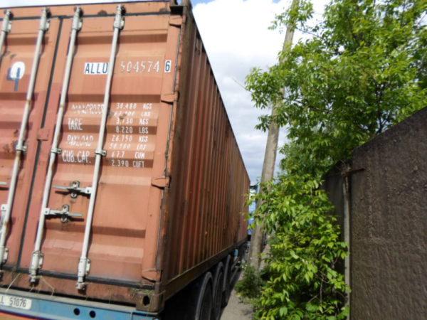Продажа контейнеров с доставкой по РФ