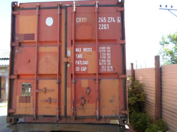 20'DC футовый контейнер CAXU2452744