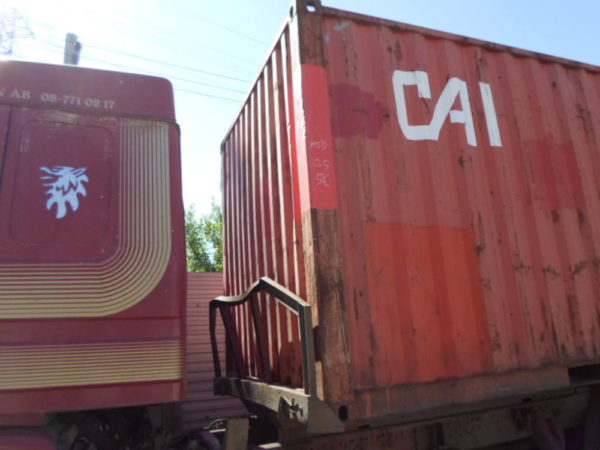 Доставка контейнеров по ж/д