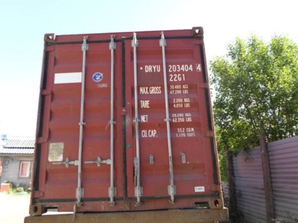 20'DC футовый контейнер DRYU2034044