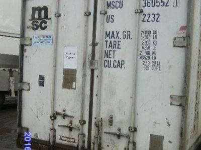 Продать рефконтейнер бу